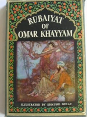 Rubaiyat of Omar Khayyam – Edward Fitzgerald – eBook
