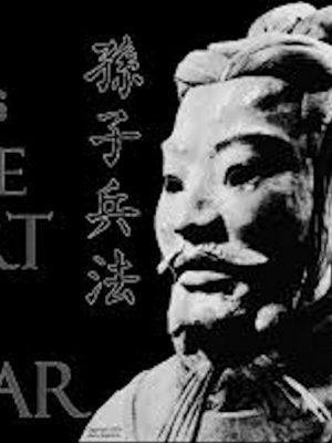 The Art of War (by active 6th century B.C. Sunzi) – eBook