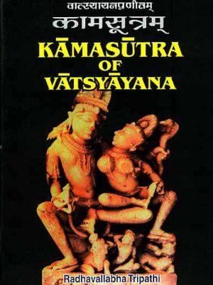 The Kama Sutra of Vatsyayana – eBook