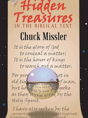 Hidden Treasures In The Biblical Text – Chuck Missler – eBook